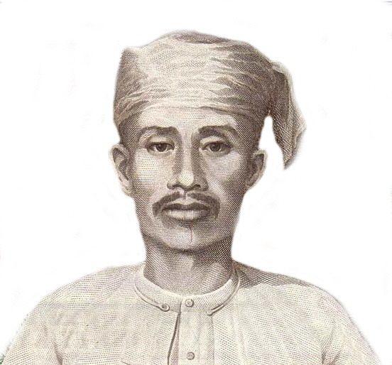 Saya San (1876-1931)