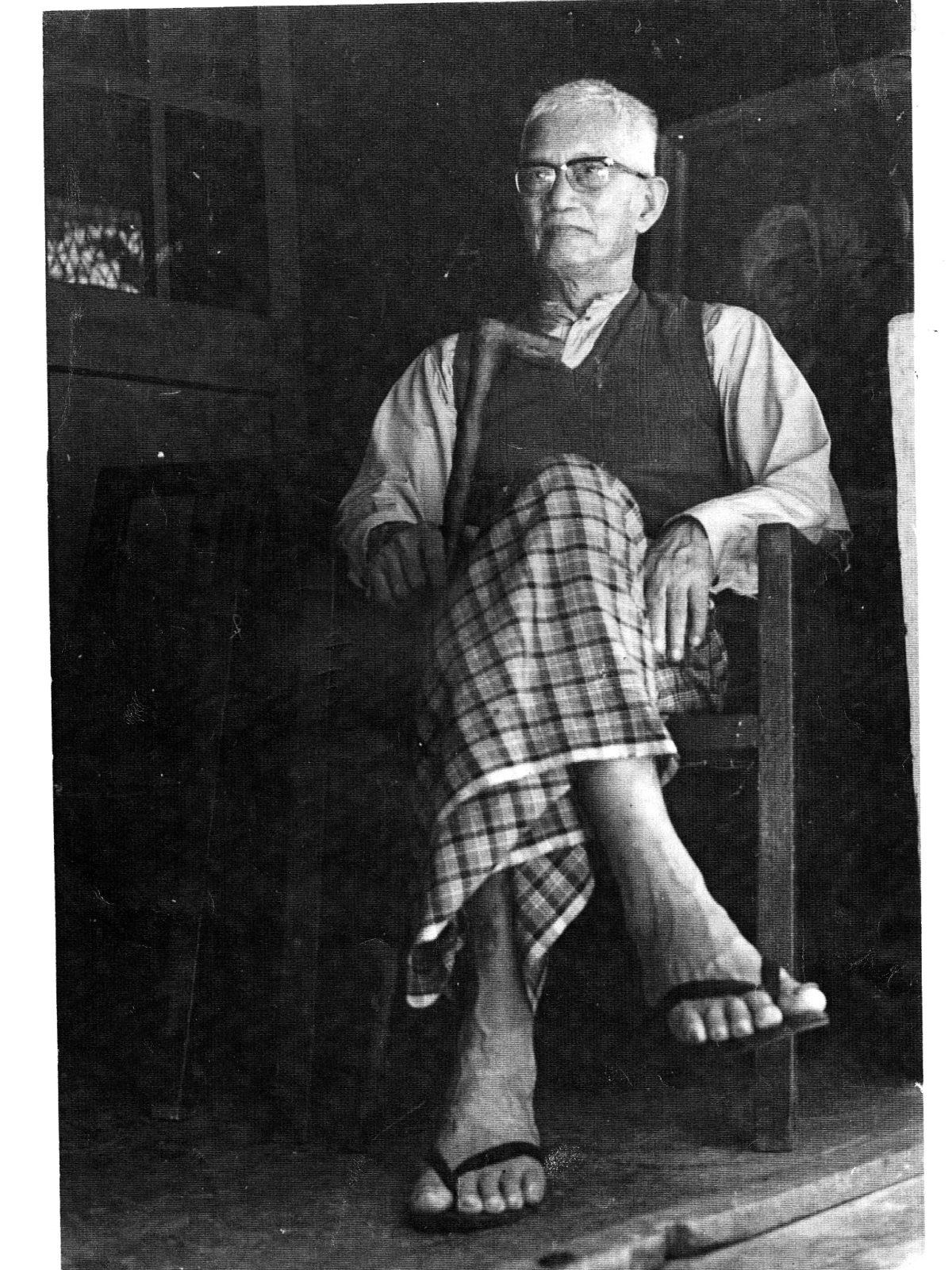 Pe Maung Tin (1888 – 1973)