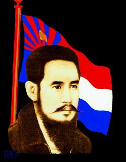 Saw Ba U Gyi (1905-1950)